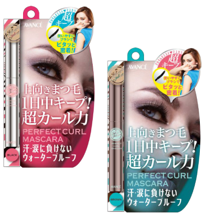 Joli et Joli et Perfect Curl Mascara Black/Brown
