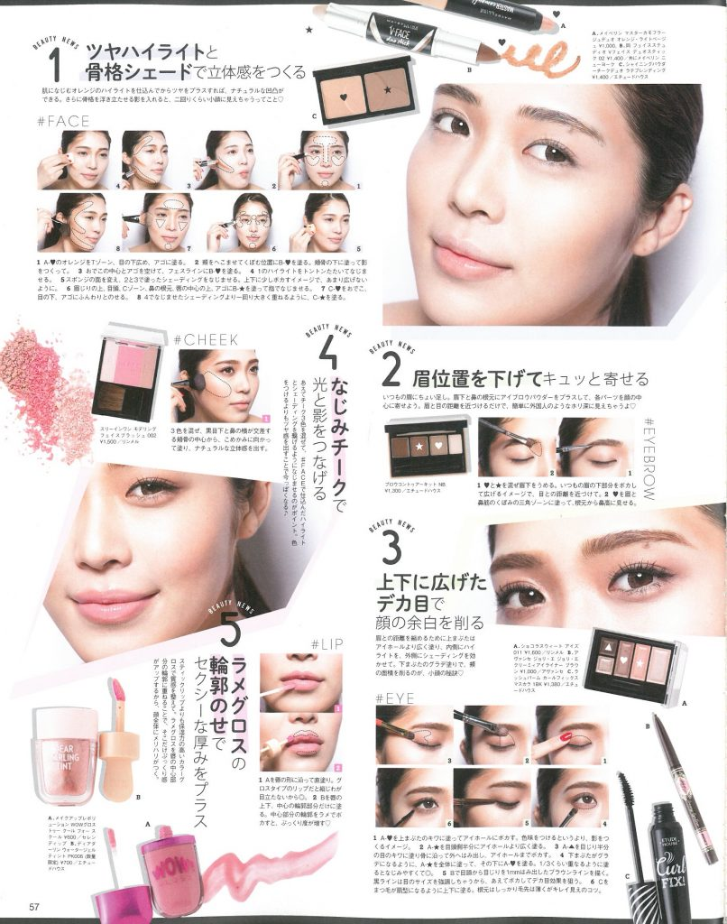 Beauty news 10