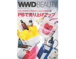 2018年vol.515_WWD Beauty_表紙