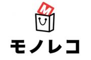 【モノレコ】に「シェイクミスト」が紹介されました。